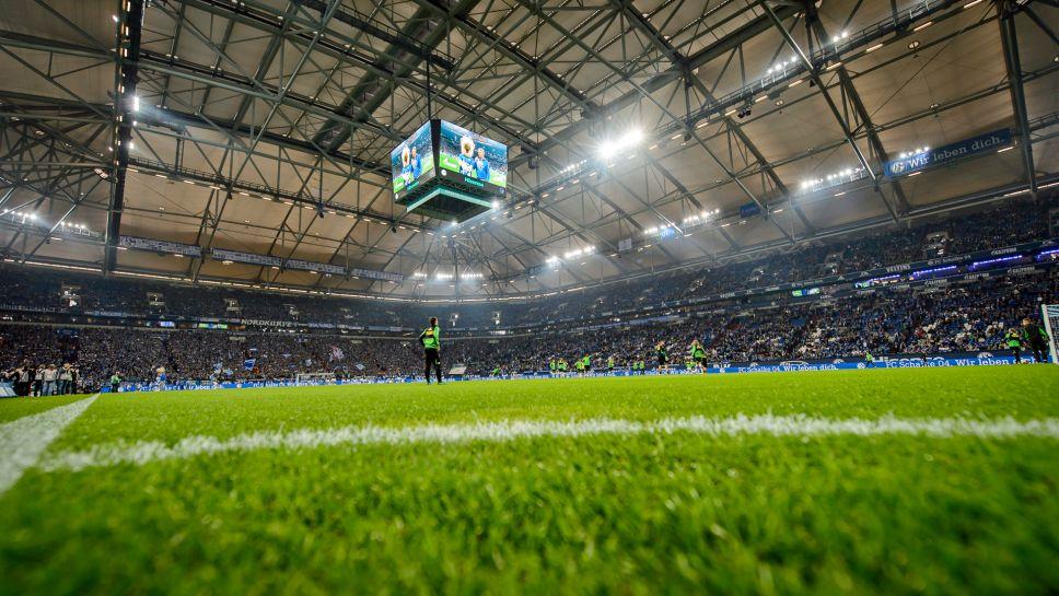 Mannschaftsfoto für FC Schalke 04