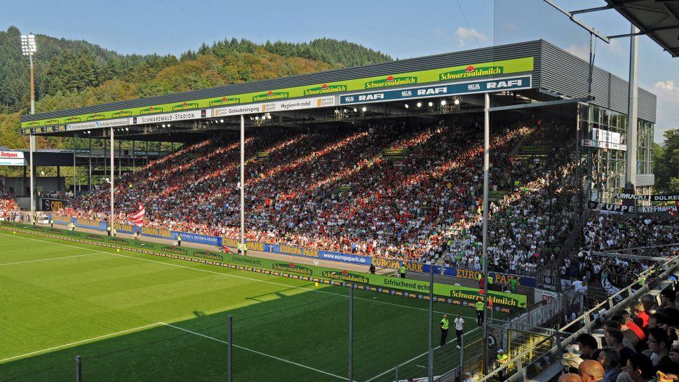 Mannschaftsfoto für SC Freiburg