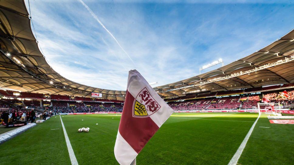 Mannschaftsfoto für VfB Stuttgart